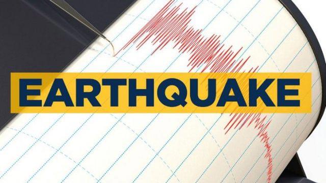 Earthquake magnitude 5.6 rocks Bangladesh