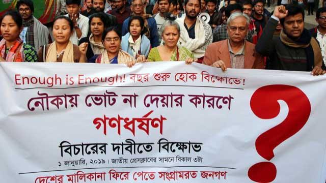 Subarnachar rape: HC denies bail to Ruhul Amin