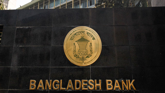 How much trouble is the country's banking sector in?