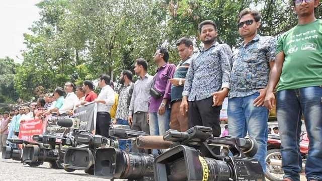 Bogura journos give 48-hr ultimatum to identify attackers