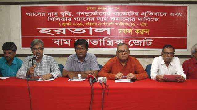 LDA announces programmes for making July 7 hartal successful