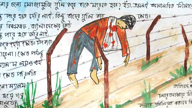 294 Bangladeshis killed by BSF in 10yrs