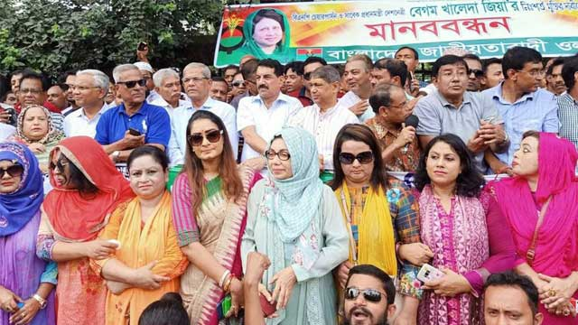 BNP forms human chain seeking Khaleda Zia's release