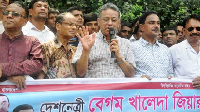 BNP to intensify movement for Khaleda Zia's release