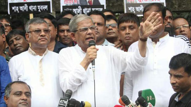 AL itself exposing its graft, plundering: BNP