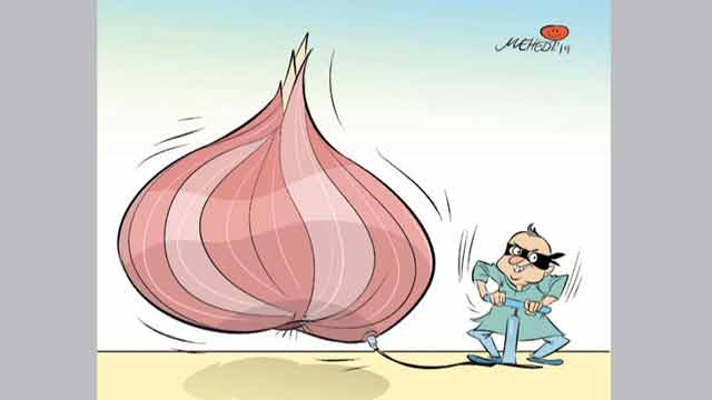 1kg of onion, or a broiler chicken?