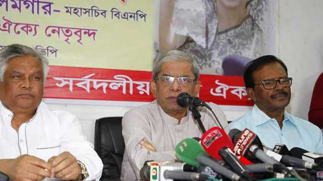 Doctors daren't report on Khaleda Zia's health: BNP