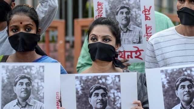 Sampadak Parishad condemns arrests of journalists under Digital Security Act