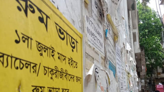 Dhaka: A prefrred city months back, suddenly loses its 'attraction'