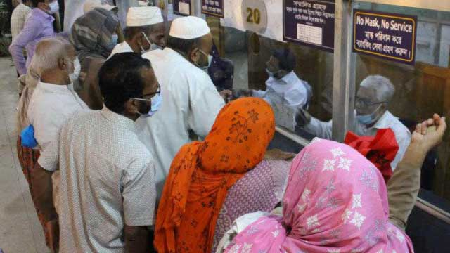 Banking hours to remain unchanged until May 23