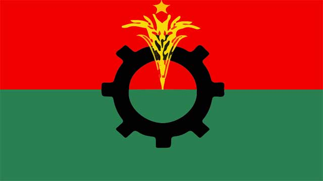 BNP calls Nat'l Executive Committee meeting 3 Feb