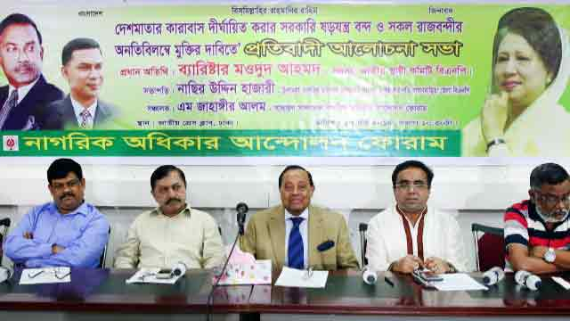 Quader exposed govt's election 'blueprint', says BNP