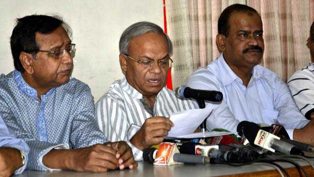 PM's announcement on quota system contradictory to constitution: BNP