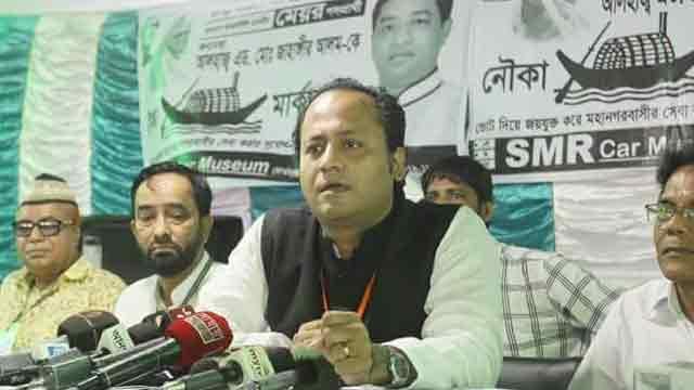 AL leaders break code in Gazipur, one says sorry