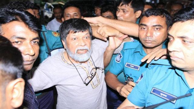 Shahidul Alam seeks HC bail