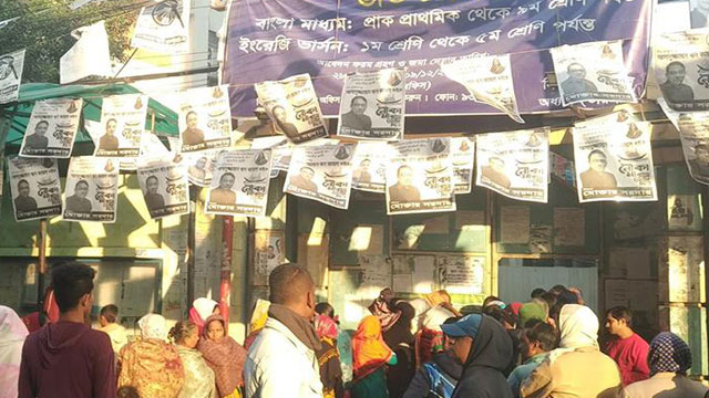 No Oikyafront polling agents seen in Dhaka