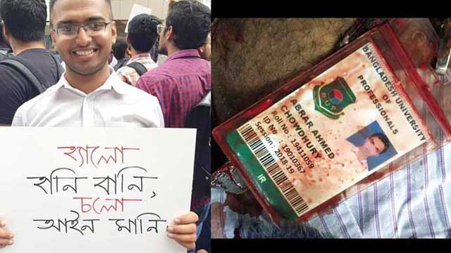 Suprobhat Paribahan must pay Tk10 lakh to Abrar's family