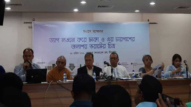 Illegality has taken institutional shape: TIB
