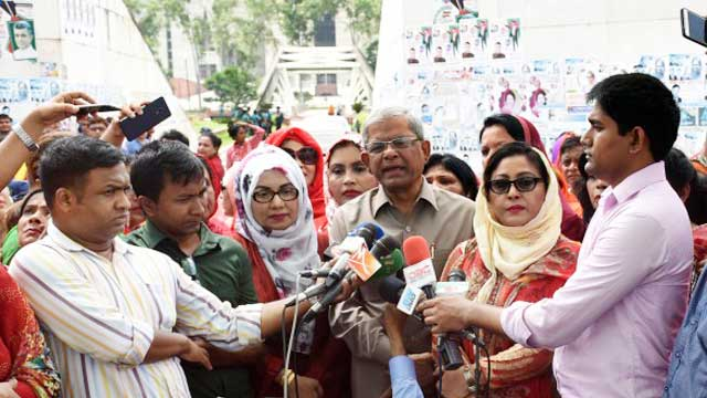 Hasina was not unhappy with Ershad's grabbing state power: BNP