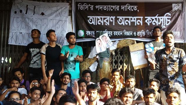 BSMRSTU students start fast unto death demanding VC's resignation