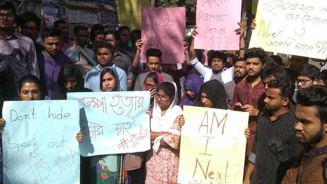 Students, teachers demand justice for Rumpa