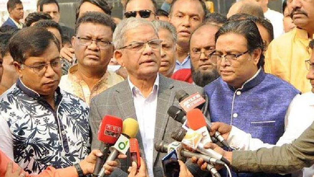Put up strong resistance against govt: BNP