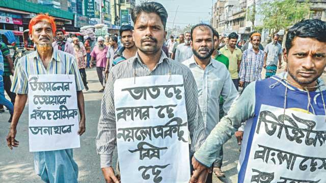 Jute mill workers postpone hunger strike for 3 days