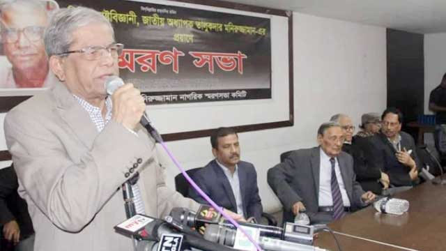 Govt out to eliminate voice of dissents: BNP