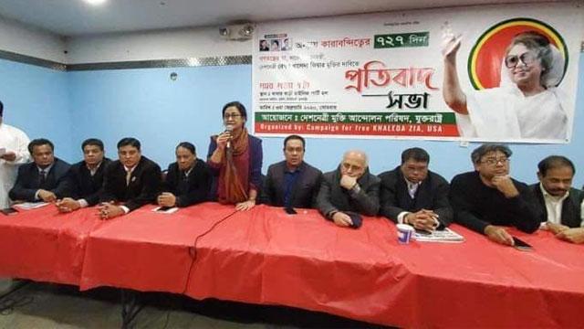 'খালেদা জিয়াকে মুক্ত করে গণতন্ত্র পুনরুদ্ধার করতে হবে'