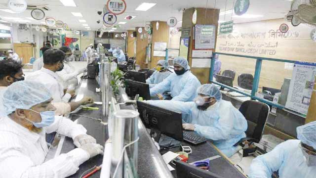 Banking transaction hours extended further
