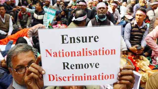 Teachers demanding nationalisation call strike