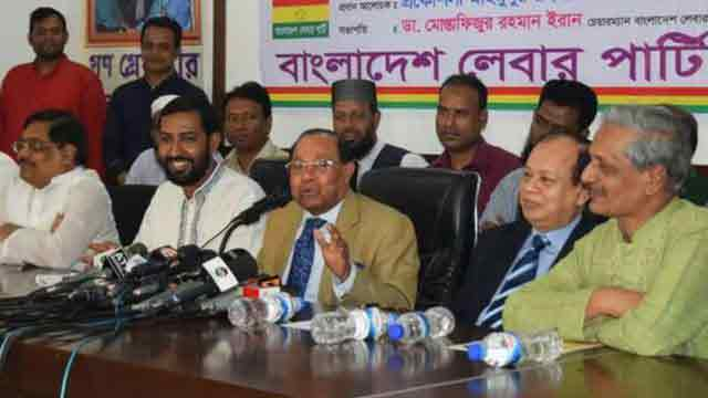 Hasina's polls campaign a violation of electoral law: Moudud