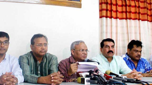 ACC acts like a 'blind bat': BNP