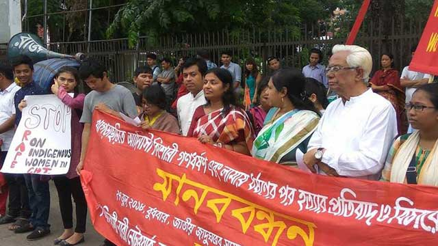 Rape of hill girls triggers protest at Shahbagh