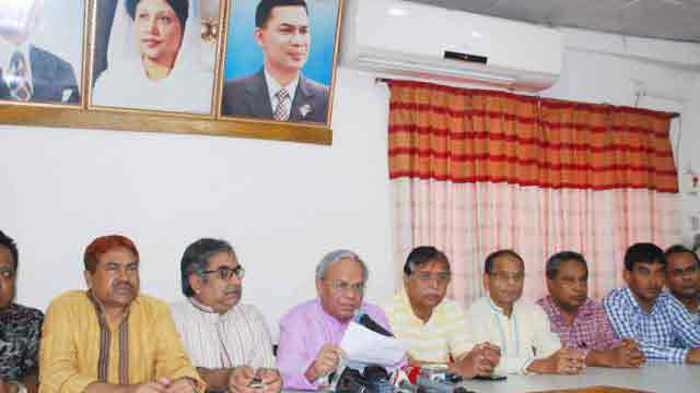 BNP announces countrywide demo for Khaleda Zia's release