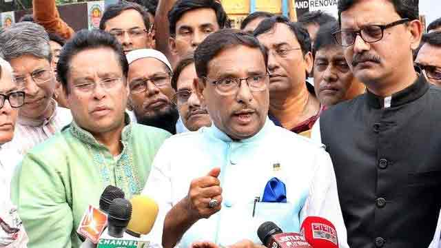 Jatiya Oikya Prokriya will not last long: Quader