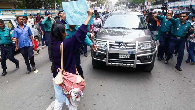 Case filed over Aritree Adhikari suicide