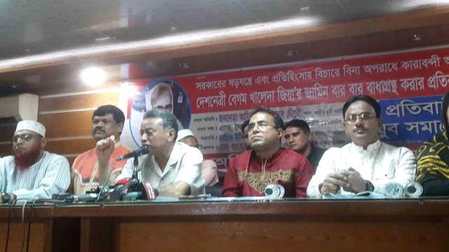 Govt failed to tackle flood, dengue: BNP