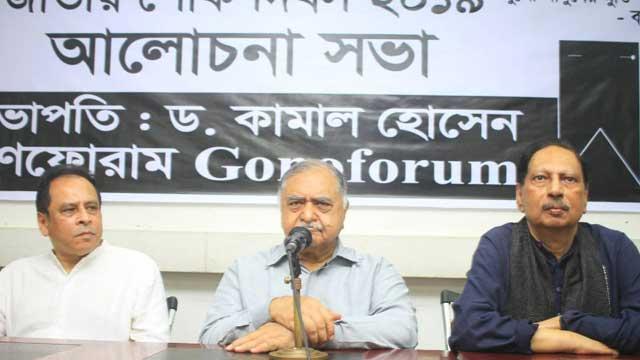 Bangabandhu's portraits, name being abused for plundering: Dr Kamal