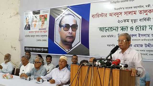 Governing system badly 'collapsed': BNP