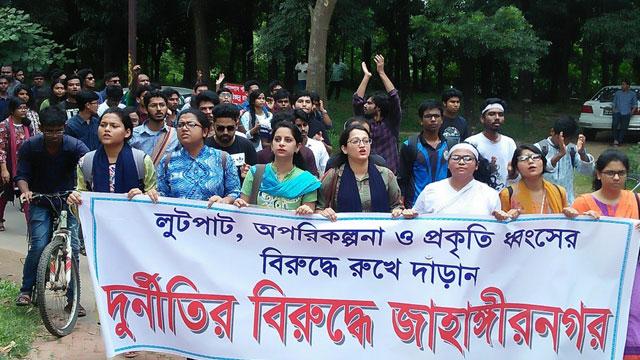 JU teachers observe work abstention