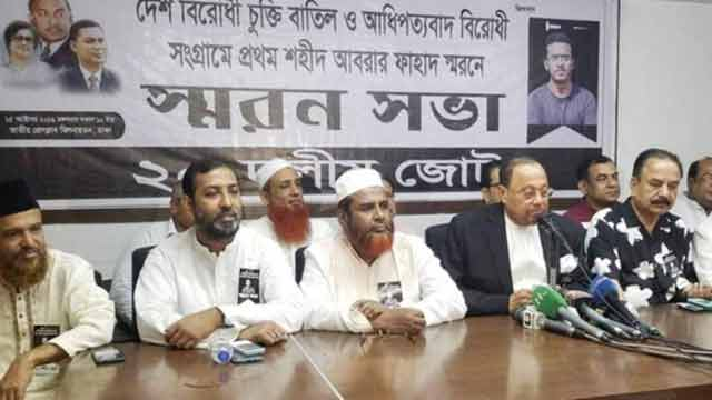 Time coming to oust govt, says BNP