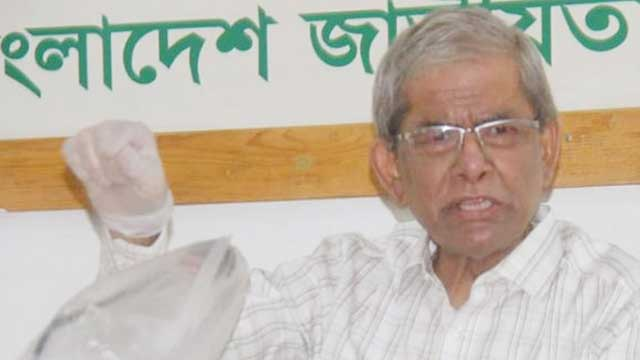 Govt abusing Digital Security Act to hide facts: BNP