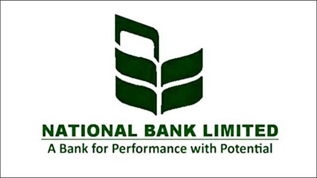 Tk 80 lakh cash of National Bank goes missing