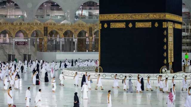 SR10,000 fine for entering holy sites without a Hajj permit