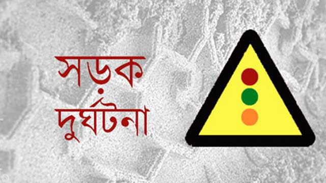 Mother, 3-year-old child killed in Lalmonirhat road accident