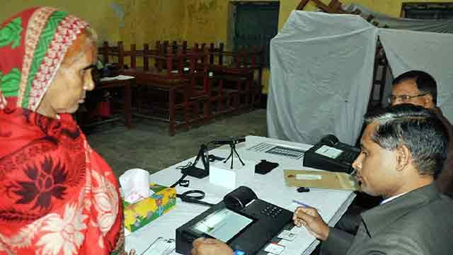 Rangpur city election not fair, alleges BNP