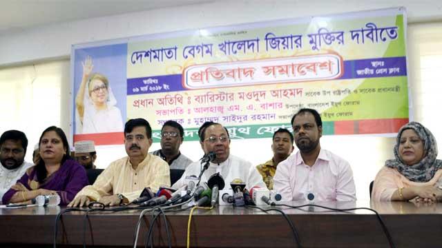 Hasina's vote campaign illegal: Moudud