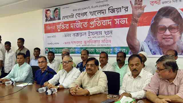 BNP wants dialogue before polls schedule