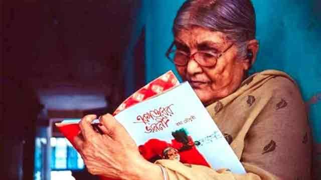 Birangana Rama Chowdhury passes away